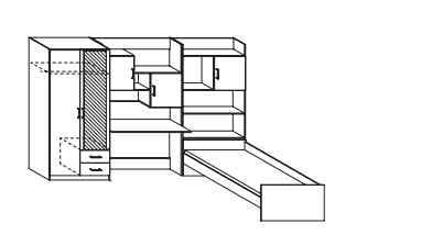 Rauch Packs Jugend- und Kinderzimmer Flow Zusammenstellungen 075V