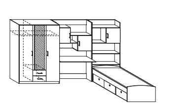 Rauch Packs Jugend- und Kinderzimmer Flow Zusammenstellungen 075Z